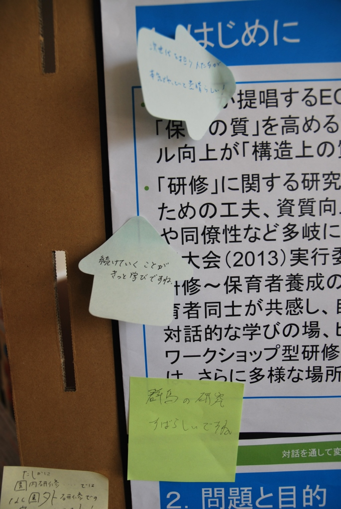 DSC_0805-1.JPG