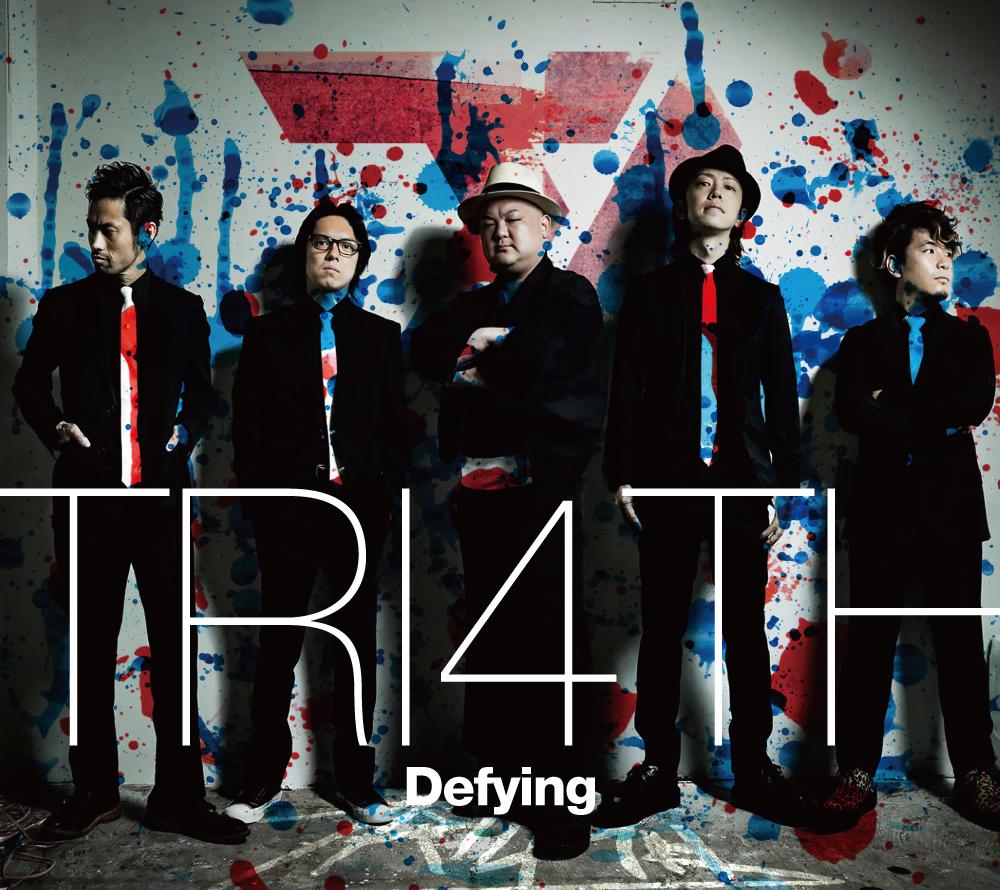 tri4th_defying-1000.jpg
